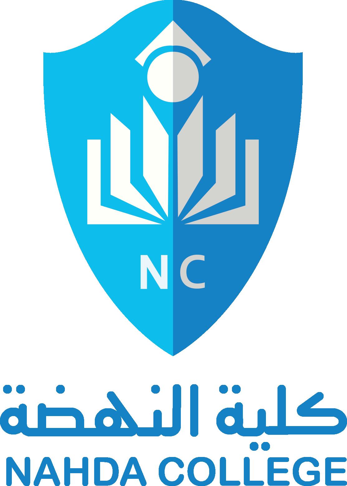 Nahda College